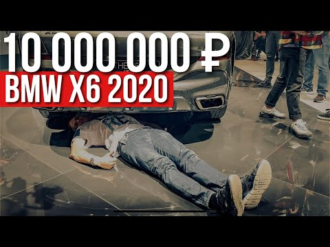 Новый BMW X6 2020. ЧТО ЖЕ НАТВОРИЛИ? | Обзор BMW X6 M50i