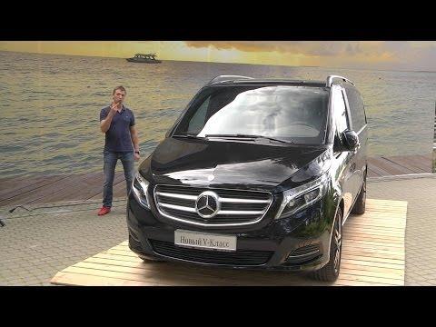 Тест-драйв Mercedes-Benz V-class в Санкт-Петербурге