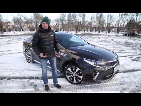 """Тест-драйв KIA Optima (2016). """"Убийца"""" Toyota Camry?"""