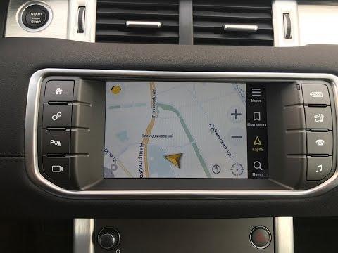 Навигация Range Rover на Андроид
