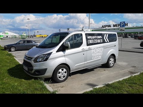 Ford Tourneo Custom | смарт-маршрутка