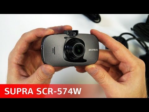 Видеорегистратор SUPRA SCR-574W