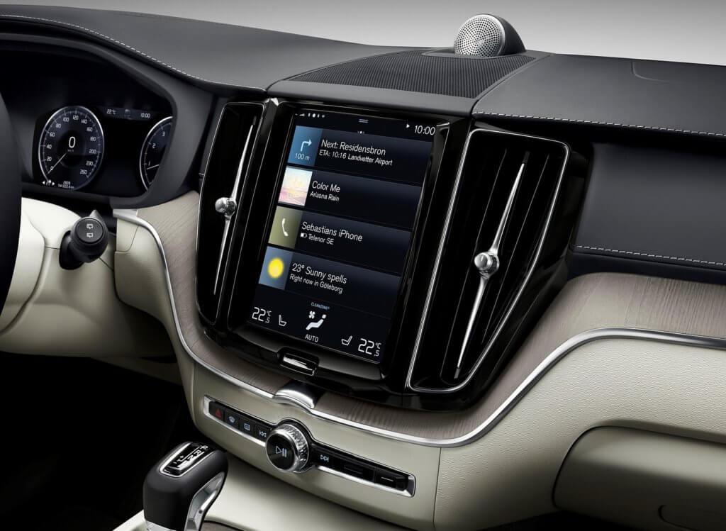 Volvo XC60 консоль