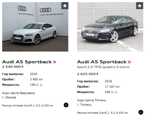 Audi A5 Sportback II (F5) - audi-carsearch.ru