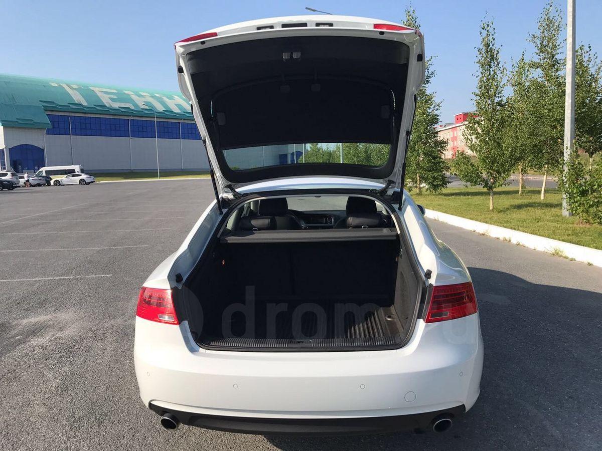 багажник а5