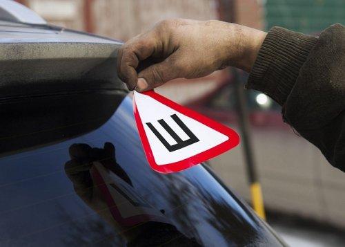 Наклеивание знака «Шипы» на автомобиль