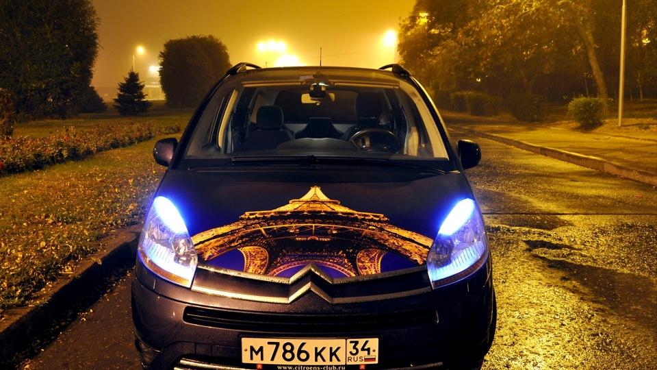 Citroen Grand C4 Picasso Окрас