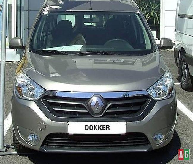 Передний бампер Renault Dokker