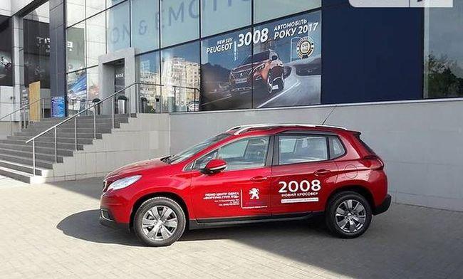 купить Peugeot 2008