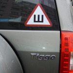 Наклейка шипы на автомобиле