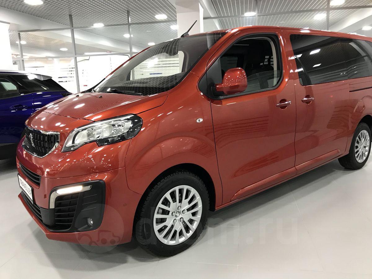 автосалоны Peugeot Traveller
