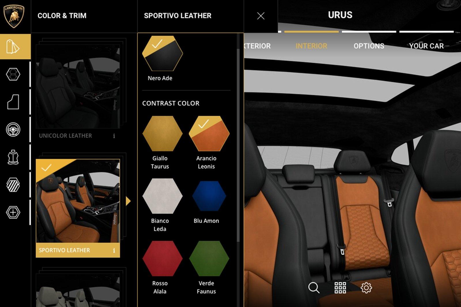 конфигуратор Lamborghini Urus