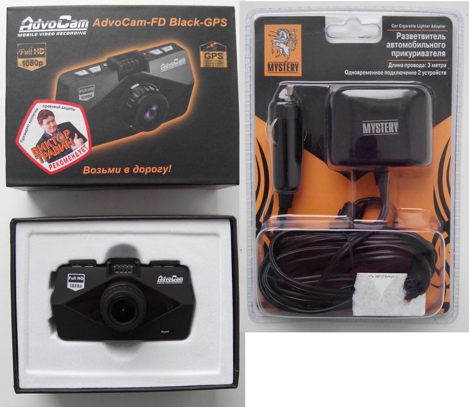 Автомобильный видеорегистратор - advocam - fd black