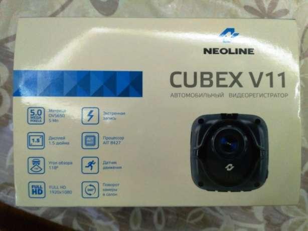 Cubex V11