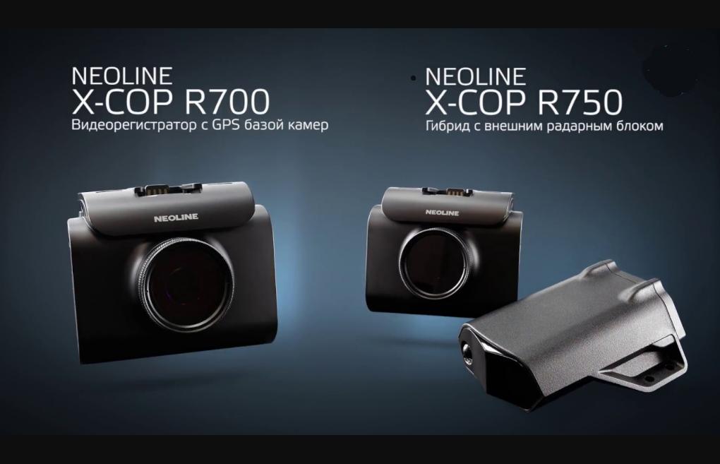 X-COP R750