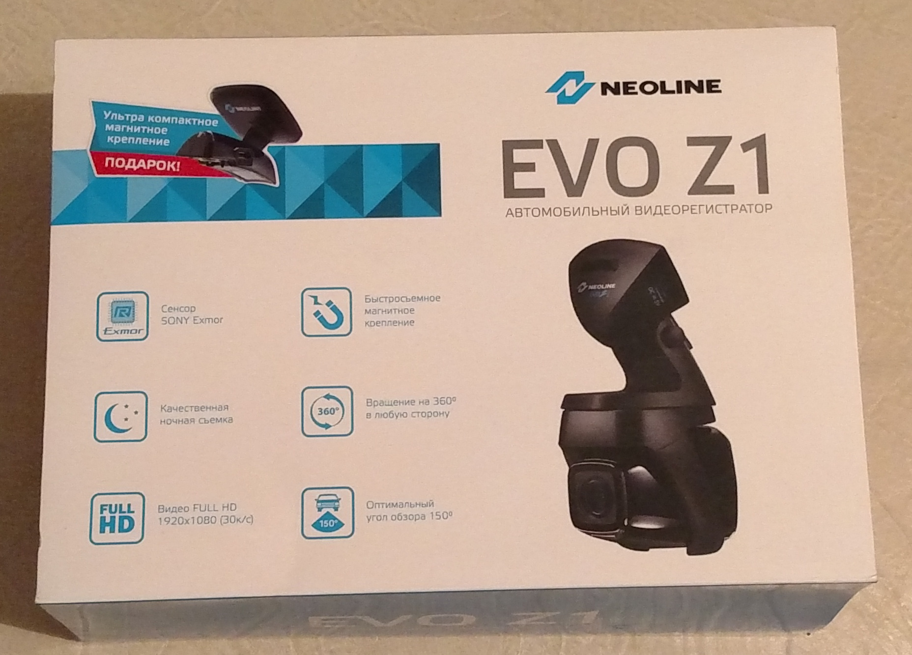 neoline EVO Z1