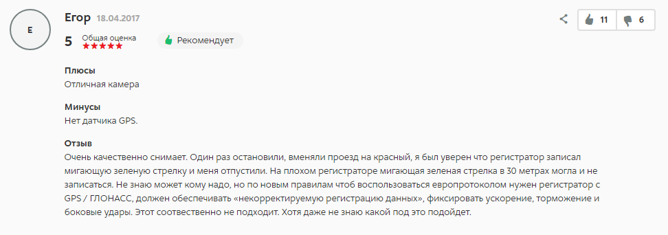 видеорегистратор AdvoCam отзыв