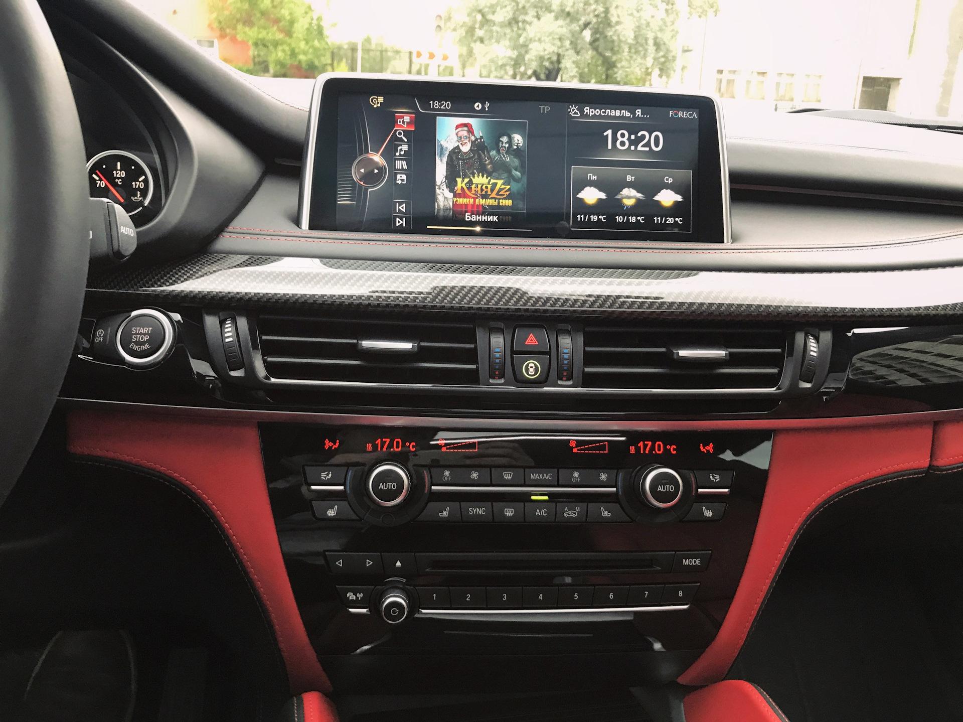 BMW X5M F85 панель управления