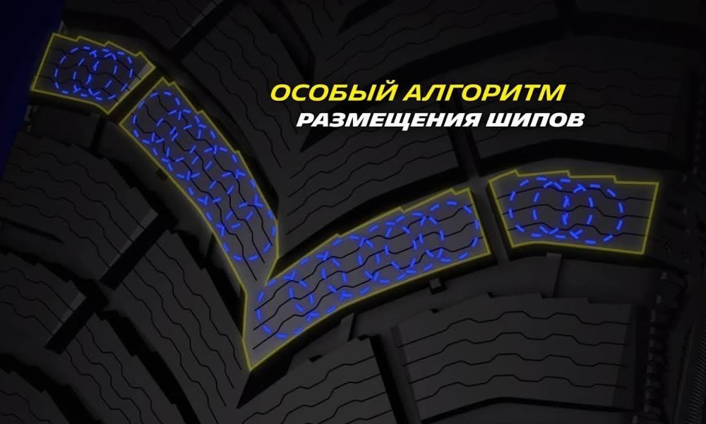 Особый алгоритм размещения шипов на шине