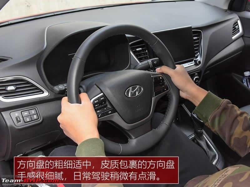 Hyundai Verna - Интерьер - Приборная панель