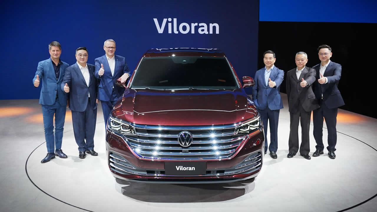 VW Viloran - Вид спереди